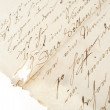 Old handwriting — Stock Photo