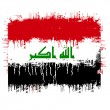 flag of iraq — Stock Vector