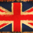 Uk flag — Stock Photo #6108764