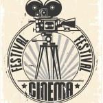 Cinema festival stamp — Stock Vector