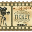 Ticket in cinema — Stockvectorbeeld