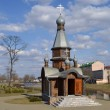 Royalty-Free Stock Photo: Wooden chapel of sacred great martyr Varvara.