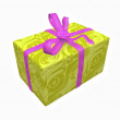 Yellow gift box — Stock Photo