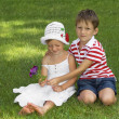 Children in the park — Stock Photo