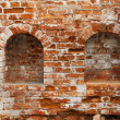 Royalty-Free Stock Photo: Vintage bricks wall for art background