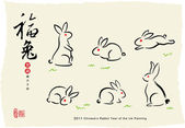 Chinese Year of the Rabbit Ink Painting — Vettoriale Stock