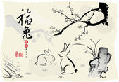 Chinese's Year of the Rabbit Ink Painting — Stock Vector