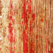 Bright red wooden panel - Stock Photo