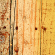 Damaged wooden planks - Foto Stock