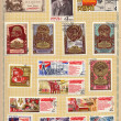 Soviet postage stamps 1970 - Stock Photo