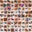 81 eyes pictures. — Stock Photo