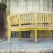 Stock Photo: Bench on street