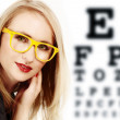 Woman with yellow glasses. — Stock Photo
