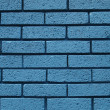 Royalty-Free Stock Photo: Blue brick wall