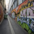 Foto Stock: Graffiti