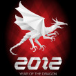Stock Vector: 2012 Origami Year of the Dragon
