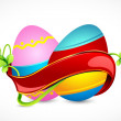 Easter Egg — Stock Vector #5460754