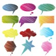 Sketchy Speech Bubble — Stock Vector