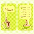 Stock Vector: Cafe Menu