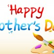 Royalty-Free Stock Vector Image: Happy Mother\'s Day Card