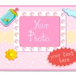 Royalty-Free Stock Vector Image: Baby Card