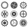 Stock Vector: Set of Cog Wheel