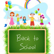Back to School — Stock Vector #6363682
