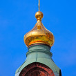 Golden dome of the Orthodox church — Stock Photo #5632427