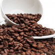 Full cup with coffee beans — Stock Photo #6146032