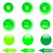 Set eco green buttons — Stock Vector
