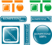 100% competence Button set — Stock Vector