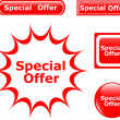 Button Special Offer glossy icons - Vettoriali Stock 