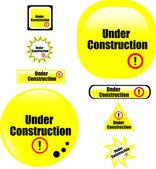 建設のウェブサイト アイコンの下のボタン — ストックベクタ