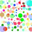 Abstract colorful background. Vector — Stock Vector