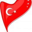 Stock Vector: Turkey in heart. Icon of turkey national flag. vector