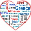 Stock Vector: Greece Heart and words cloud with larger cities