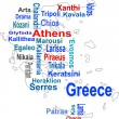Stock Vector: Greece map and words cloud with larger cities