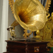 Stock Photo: Antique phonograph