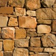 Royalty-Free Stock Photo: Stone wall background