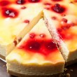 Stock Photo: Raspberry Cheesecake