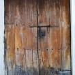Royalty-Free Stock Photo: Wood door