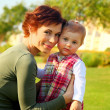 Mother and baby portrait — Stock Photo