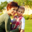 Mother and baby portrait — Stock Photo #5463400