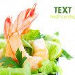Shrimp salad — Stock Photo #5671874