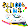 School time — Stock Photo #6167464