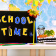 School time — Foto de Stock