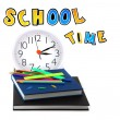 School time — Stock Photo #6299093