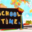School time — Stock Photo #6476234