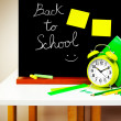 Back to school concept — Stock Photo