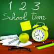 Back to school concept — Stock Photo #6719462